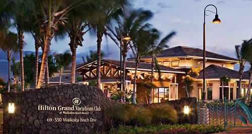 Hilton Grand Vacations Club at Waikoloa Beach Resort Credit